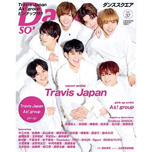 Dance SQUARE Vol.37 表紙画像