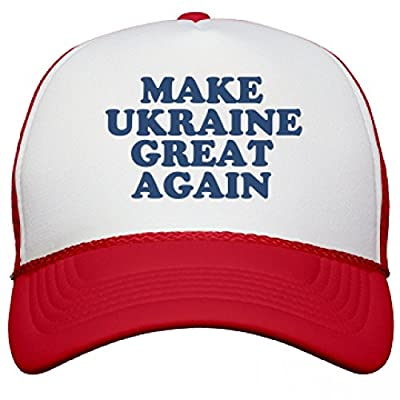 Make Ukraine Great Again Hat: Snapback Mesh Trucker Hat