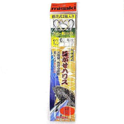 misaki(ミサキ) ヒラメ 青物 泳がせ仕掛け 泳がせハリス 2組入り  親針12号-孫針6号-ハリス8号  活きアジ ヒラメ仕掛 青物仕掛 ブリ ヒラマサ カンパチ スズキ クエ ハタの商品画像