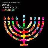Erran Baron Cohen Presents: Songs In The Key Of Hanukkah by Erran Baron Cohen (2008) Audio CD by Unknown (0100-01-01?