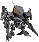 Kotobukiya Armored Core: 4 Aaliyah Supplice D-Style Model Kit