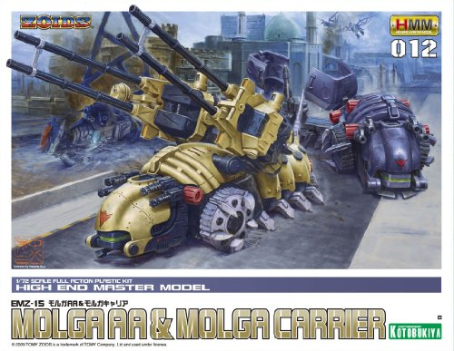 (Kotobukiya ZOIDS Molga AA & Molga Carrier 1/72 Highend Master HMM Model Kit)