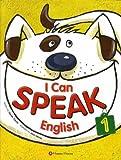 I CAN SPEAK ENGLISH. 1 (Korean edition)