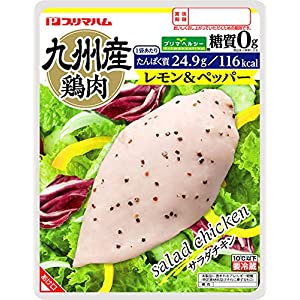 サラダチキン まとめ買い サラダチキン プリマヘルシー 糖質ゼロ レモン&ペッパー 10パック