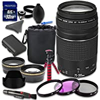 Canon EOS Rebel 70D 80D 6D 7D 7D Mark II 5DS 5DS R 5D Mark III DSLR Camera Accessories Kit with Canon EF 75-300mm f/4-5.6 III Lens + 2.2x Telephoto Lens + 0.43x Wideangle Lens + Lens Bag