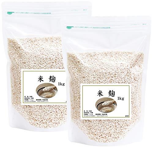 Natural health company rice koji 1kgX2 bags Shiokoji with recipes