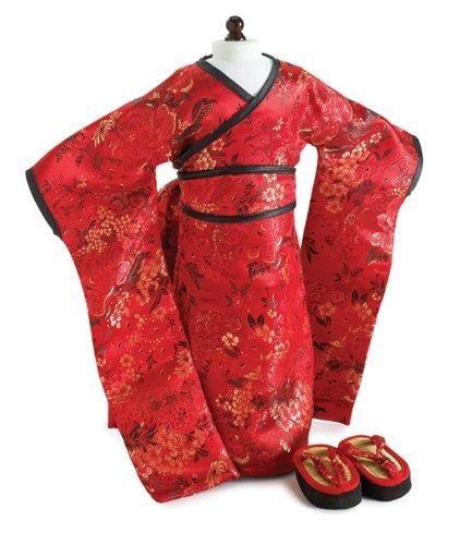 Christmas Red Brocade Japanese Kimono