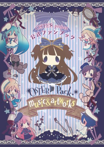 CD付 OSTER project公式ファンブック OSTER Pack music & artworks (Anime Osters)