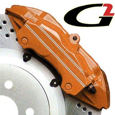 G2 High Temperature Brake Caliper Paint System Set ORANGE G2169