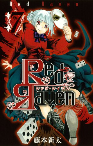 Red Raven [7]