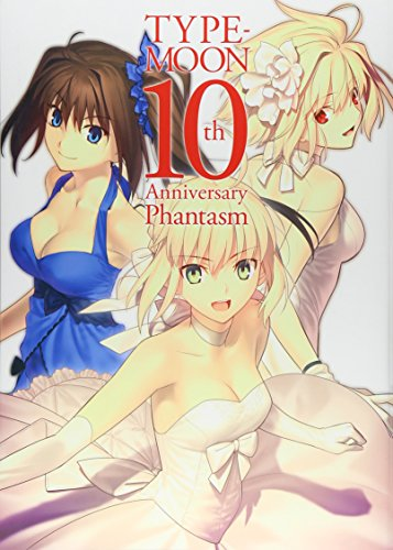 TYPE‐MOON 10th Anniversary Phantasm (JAPAN IMPORT)