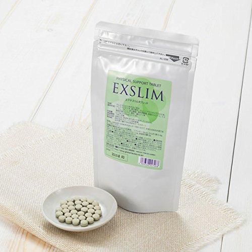 ホールド補足スポット【EXSLIM】エクサスリム タブレット (250mg×270粒)