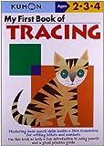 My First Book Of Tracing (Kumon Workbooks) by Kumon (2004-02-05)