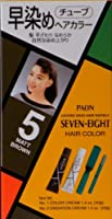 Paon Seven-Eight Permanent Hair Color Kit 5 Matt Brown