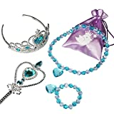 kilofly Princess Party Favor Value Pack, Tiara Wand Necklace Bracelet Set, Blue