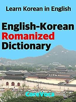how to read korean romanized