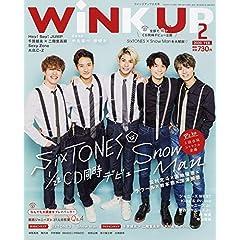 WiNK UP 表紙画像