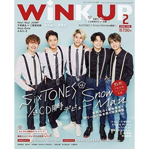 WiNK UP 2020年2月号 表紙画像