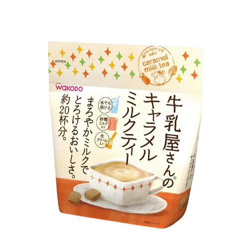 Caramel Milk Tea - Milkman's caramel milk tea 240g