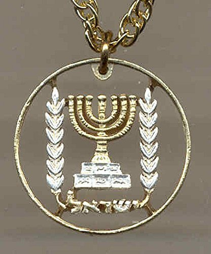 """- Israeli """"Menorah"""" - Beautifully Hand Cut out & 2-toned(Uniquely Hand done) Gold on Silver coin Necklaces for women men girls girlfriend boys teen girls"""