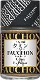 FAUCHON cumin powder (Turkey production) 22gX5 pieces