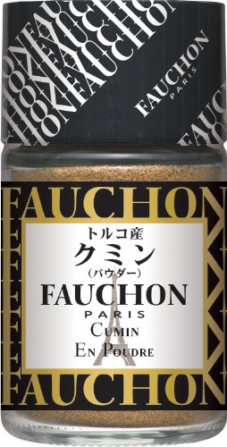 FAUCHON cumin powder (Turkey production) 22gX5 pieces