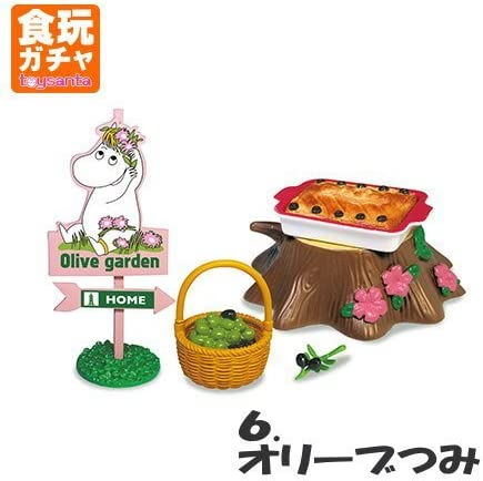 Re-Ment Moomintroll MOOMIN Terrarium Moomin Papa Japan import NEW mini figure