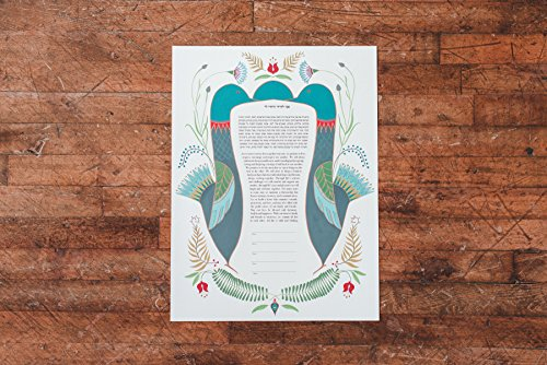 Folk Art Hamsah Ketubah | Jewish/Interfaith/Quaker Wedding Certificate | Hand-Painted Watercolor, Giclée Print by Tallulah Ketubahs