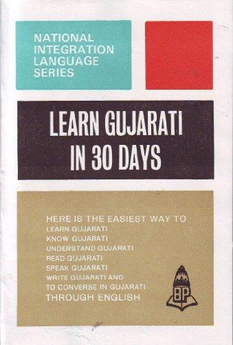 Learn Gujarati in 30 Days