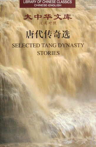 Selected TANG Dynasty Stories (Library of Chinese Classics)
