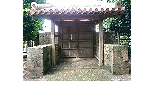 Japón Casa antigua y jardín series001: Una fascinante casa ...