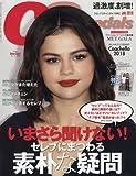 Celeb Scandals 2018年 07月号 [雑誌]
