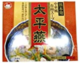 West food industry swan mark Taiping swallow (box) 180g