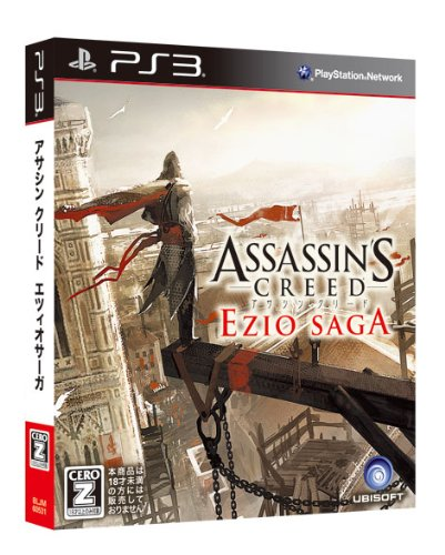 Assassin`s Creed Ezio Saga [Limited Complete Edition] Ps3 JPN