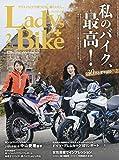 Lady's Bike(レディスバイク) 2019年2月号 [雑誌]