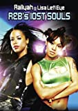 R&B's Lost Souls: Aaliyah & Lisa 'Left Eye' Lopes by VISIONBLACK