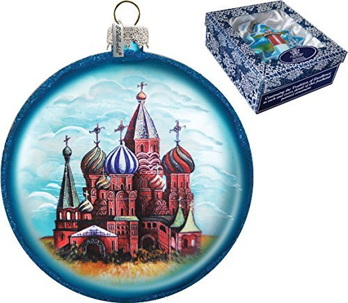 Debrekht Saint Basil Cathedral Glass Ornament 5.5 G