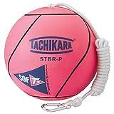 Tachikara Stbr-P Sof-T Rubber Tetherballs