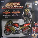 Masked Rider Agito Figures & bike 3