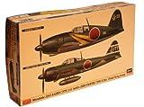 Hasegawa 1/72 Raiden & Zero Fighter Two Plane Combo Limited Edition Airplane Model Kit