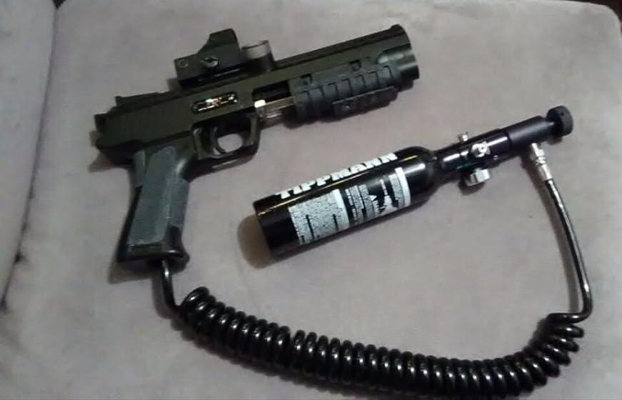 JT ER2 Pump Pistol RTS Kit My custom jt er2