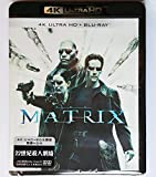 The Matrix (3 Disc - 4K UHD + 2Blu-Rays) (Hong Kong Version / Chinese subtitled) 廿二世紀殺人網絡