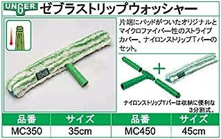 Unger StripWasher Strip Pac MC350 Manguito de la lavadora, 35 cm ...