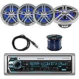 Kenwood KMR-D772BT Marine CD Receiver with Enrock Marine Water-Resistant Charcoal Speakers (2-Pairs), Enrock Marine Antenna and Enrock Audio 50 Foot 16-Gauge Speaker Wire