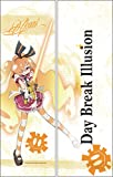 Body Pillow - Day Break Illusion - New Akari Toys Cushion ge45577