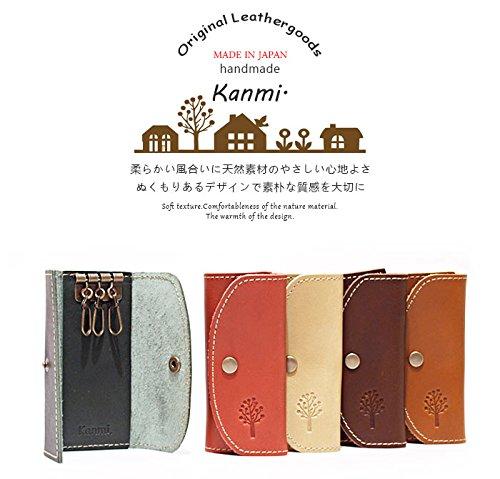 1deb9fa429a2a6 Amazon.co.jp: 本革 レザー 革小物 kanmi カンミ / 3連キーケース ...