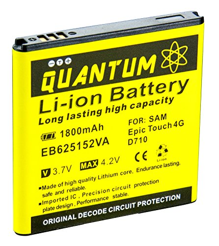 1,800 mAh QUANTUM Replacement Battery Compatible with Samsung Galaxy S2 Epic 4G Touch SPH-D710 (Sprint, Boost, Mobile), SCH-R760 (US Cellular) 12 Month Warranty