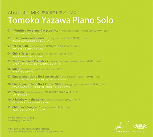 Amazon   矢沢朋子ピアノ・ソロ ...