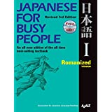 Japanese for Busy People I: Romanized Version includes CD (Japanese for Busy People Series)