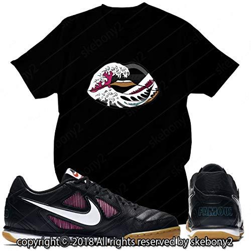 Custom T Shirt Matching Style of SB GATO Supreme Black SG 1-1-23-BLACK-M (Sb Supreme)
